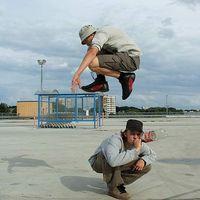 Dmitry Kutirev's Photo
