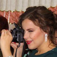 Ирина Николаевна's Photo