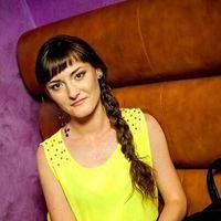 Albina Tolkun's Photo