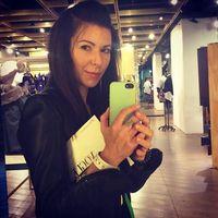 Elena Matkovskaya's Photo