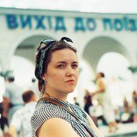 Marina Samokhina's Photo