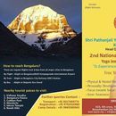FREE Internation and National YOGA Camp 's picture