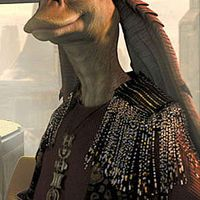 Jar Jar Binks's Photo