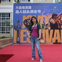 Judy Zhu's Photo