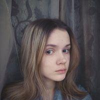 Соня Добычина's Photo