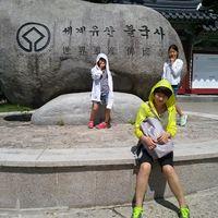 Hyeyoung Shin's Photo
