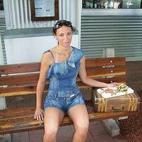 Karin Muhl's Photo
