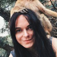 Sintija Romanova's Photo
