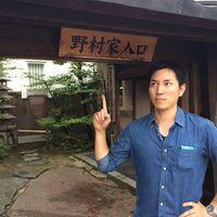 Kantaro Nomura's Photo