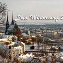 Brno Wintercamp 2017's picture