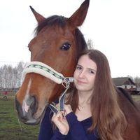 Луиза Алеева's Photo