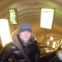 Alexander Bogomolov's Photo