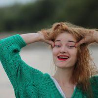 Фотографии пользователя Alina Gykava