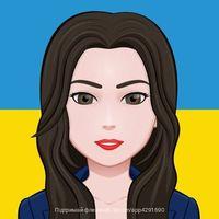 Tania Savchuk's Photo