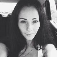 Соня Глушкова's Photo
