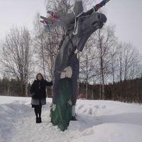 Katerina Chistyakova's Photo