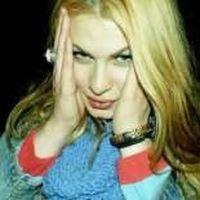 Ana Cvetko's Photo