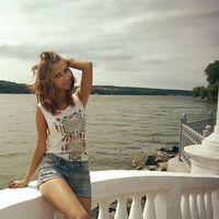 Diana Marchuk's Photo