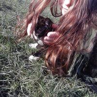 Weronika B's Photo