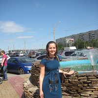 Natasha Fominykh's Photo