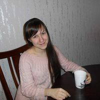 Sophia Kaplina's Photo