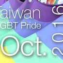 2016 台灣同志大遊行 Taiwan LGBT Pride Parade's picture