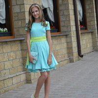 Наталия  Трофимова's Photo