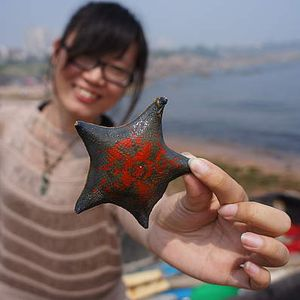 Echo Sheng's Photo