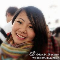 Jun-Qian Qiu's Photo