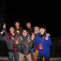 Le foto di Ryota Iwakiri