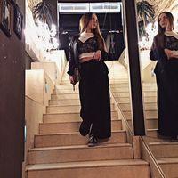 Ulia Knyazkova's Photo