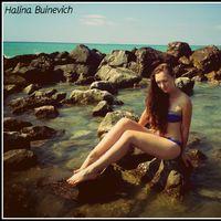 Halina Buinevich's Photo