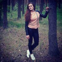 Fotos de Milana Kovalevska