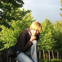 Paulina Jaranowska's Photo