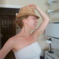 Aliona Melnikava's Photo