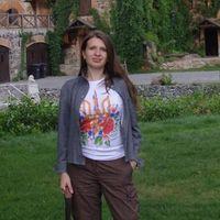 Олена Мещерякова's Photo