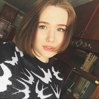 Rada Varshavskaya's Photo