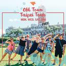 Taipei Free Walking Tour - Old Town Taipei Tour's picture