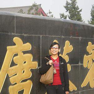 Ning Liu's Photo