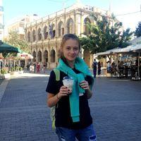 Dina Borisova's Photo