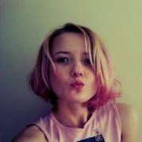 Maryia Hryharenka's Photo