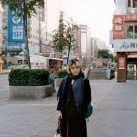 Fotos von chifu chung