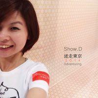 Show.D Liu's Photo