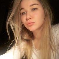 Fotos von Polina Nikitina