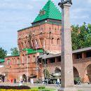Photo Tour In Nizhny Novgorod 's picture