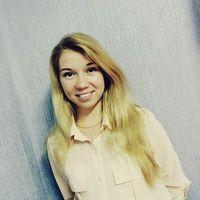 Ekaterina Dmitrieva's Photo