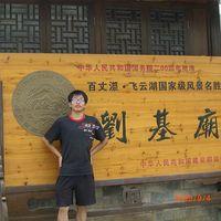 Lifeng Zhang's Photo