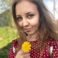 Татьяна Апанович's Photo