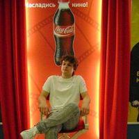 Dmitry Kozhin's Photo