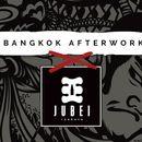 Bangkok AfterWork @ Jubei's picture